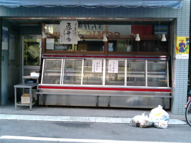 鯖煮付け弁当(水道橋/魚美津))
