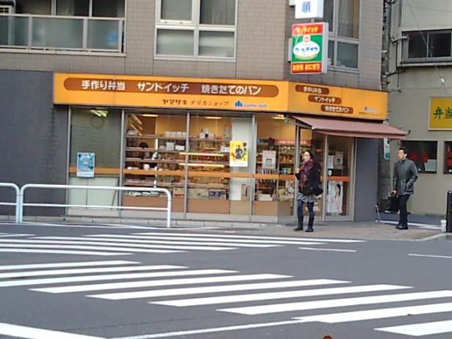 ゴーヤ豆腐弁当(水道橋/ヤマザキデリカショップ)