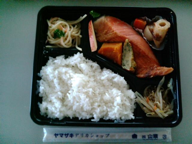鮭弁当(水道橋/ヤマザキデリカショップ)