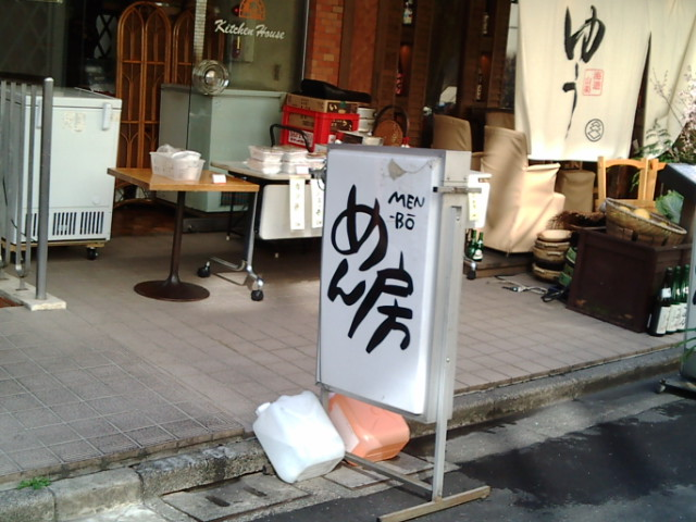 カキフライ弁当(飯田橋/めん房)