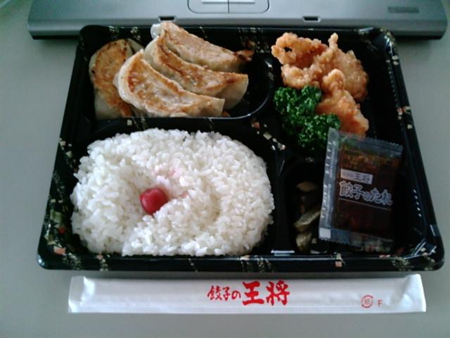 餃子弁当(水道橋/餃子の王将)