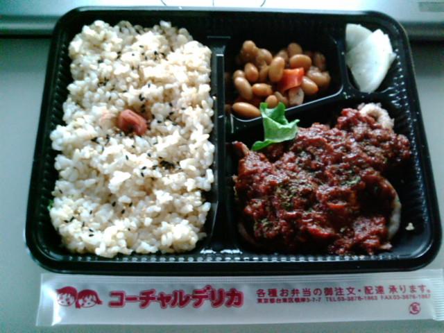 イカトマト煮玄米弁当(九段下/コーチャル)
