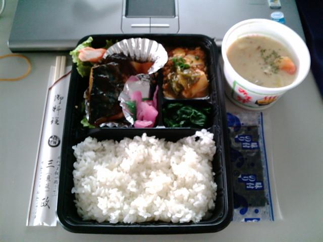 鯖の味噌煮弁当とクリームシチュー(飯田橋/魚政)