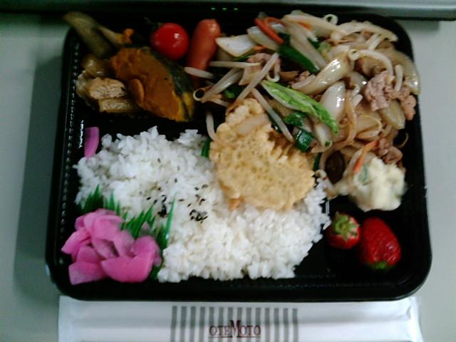 野菜炒め弁当(飯田橋/めん房)
