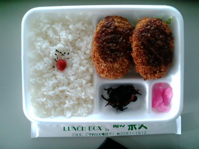 コロッケ弁当(飯田橋/肉の米久)