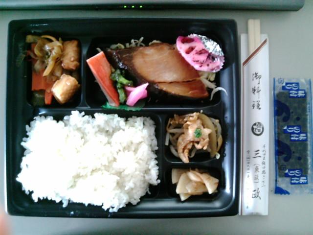 鰤の照り焼き弁当(飯田橋/魚政)