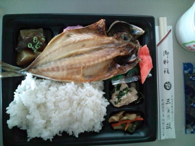 鯵の開き弁当と蜆汁(飯田橋/魚政)