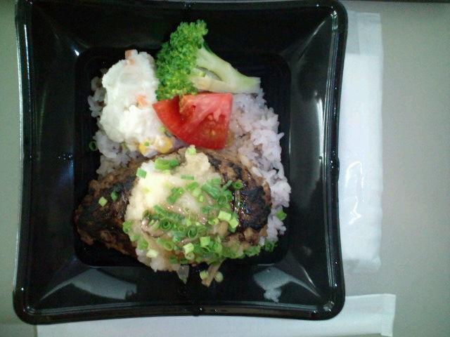 馬肉ハンバーグ丼(水道橋/仕事馬)