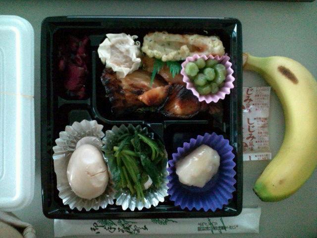 銀むつ照焼き弁当(九段下/安田の弁当)