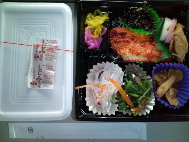 マグロ赤味噌弁当(九段下/安田の弁当)