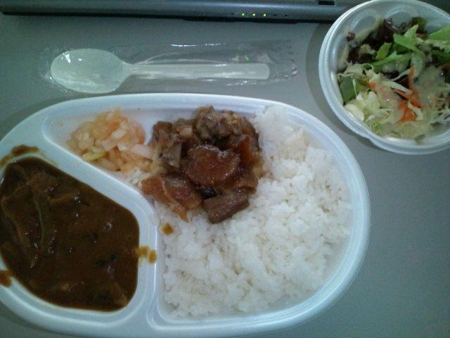 牛スジ煮込みカレー弁当(九段下/カンチャナ)
