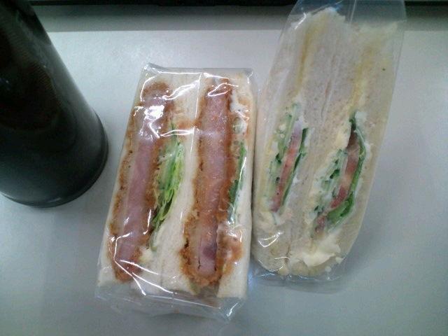 ハムカツサンド・野菜サンド(神保町/ベーカリーアベ)