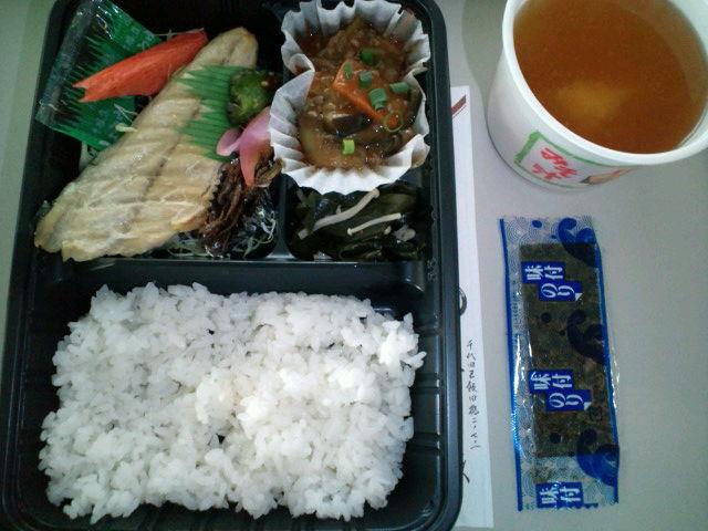 鯖塩焼弁当ご飯半分・蜆汁付(飯田橋/魚政)
