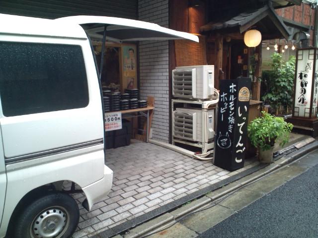 日替わり弁当(飯田橋/いってんご)