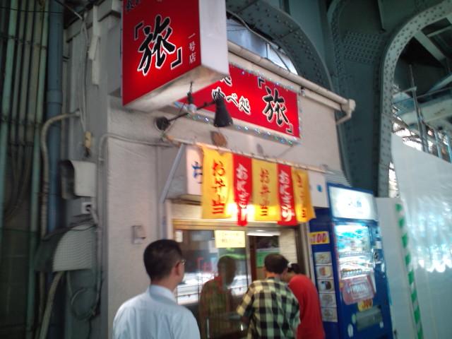 生姜焼き弁当(水道橋/旅)