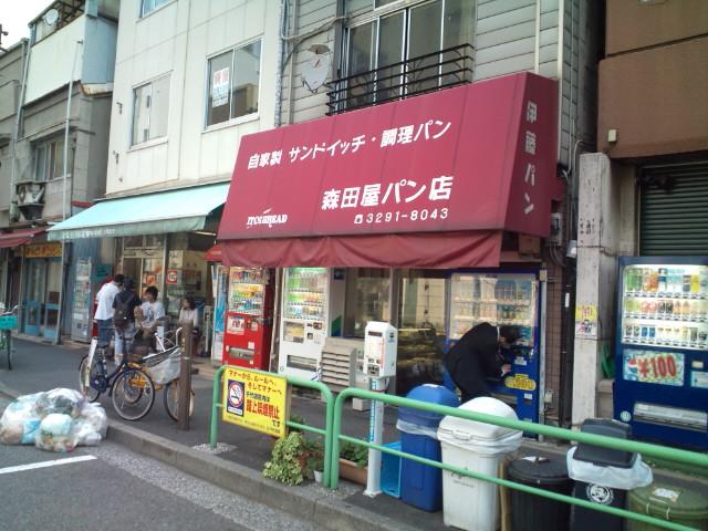 イカフライロール・ミックスロール(水道橋/森田屋パン店)