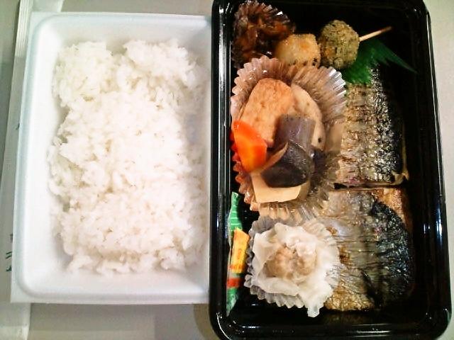 鯖塩焼き弁当・半ライス(水道橋/ちりビーンズ)