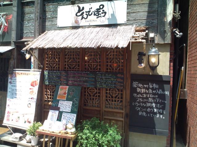焼肉弁当大盛・味噌汁付(飯田橋/とんでぽう)