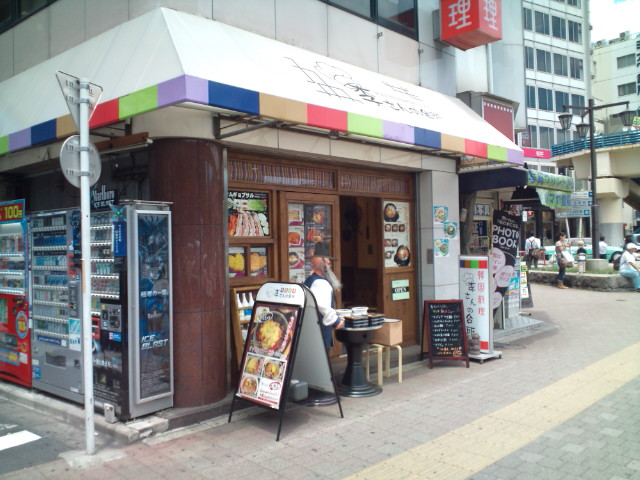 キムチチャーハン弁当(飯田橋/李さんの台所)