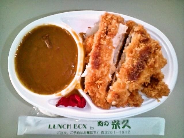 チキンカツカレー弁当(飯田橋/肉の米久)