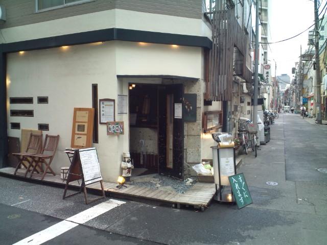 鮭タルタル三色そぼろ弁当(水道橋/伊のマタギ)