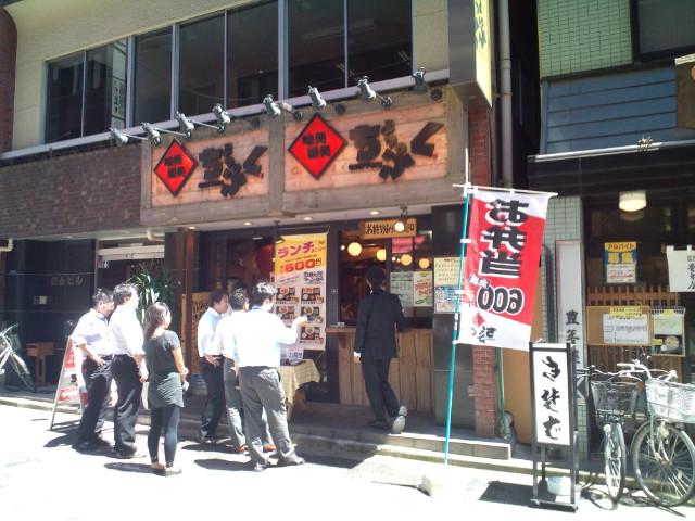 戻りかつおのポン酢がけ弁当(水道橋/ちょっぷく)