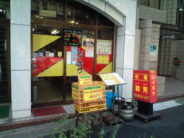 唐揚げチャーハン弁当(九段下/鈴芳)