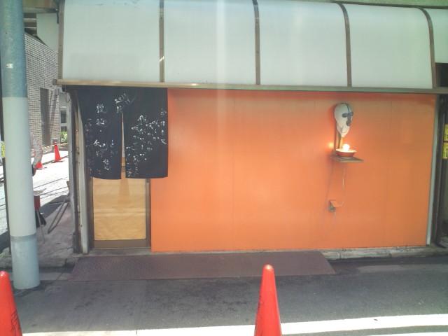 ドラゴンラーメン(神保町/覆麺 智)