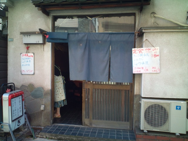 しゃけ焼き弁当(本郷/こすぎ)