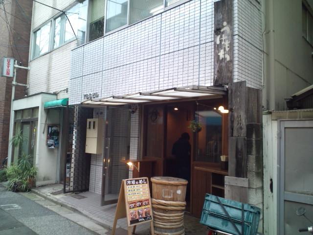 かつお丼(水道橋/うけもち)