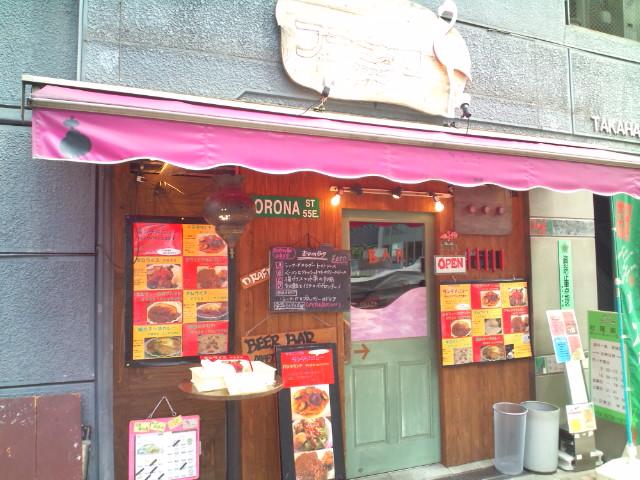 タコライス(九段下/フラミンゴ)