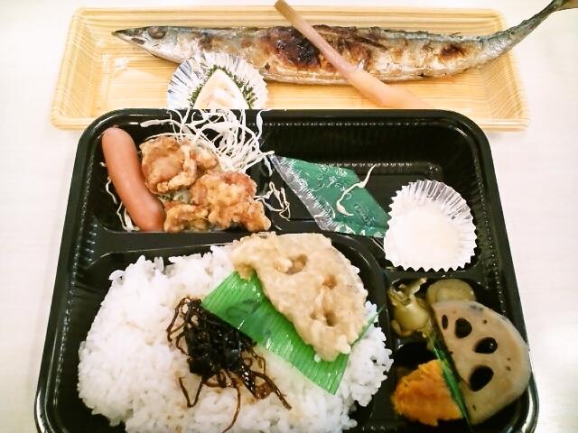 さんま塩焼き弁当(飯田橋/めん房)