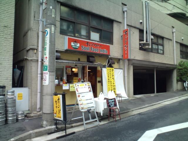 ダブルカリー弁当(本郷/ソウルフード インディア)