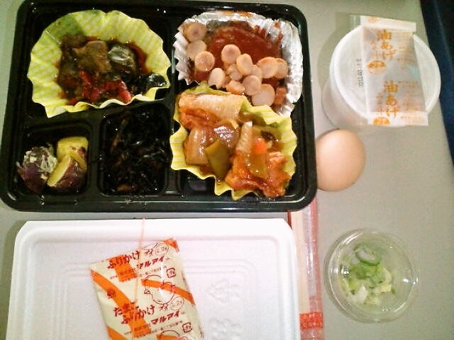日替わり弁当(本郷/お弁当の高藤)