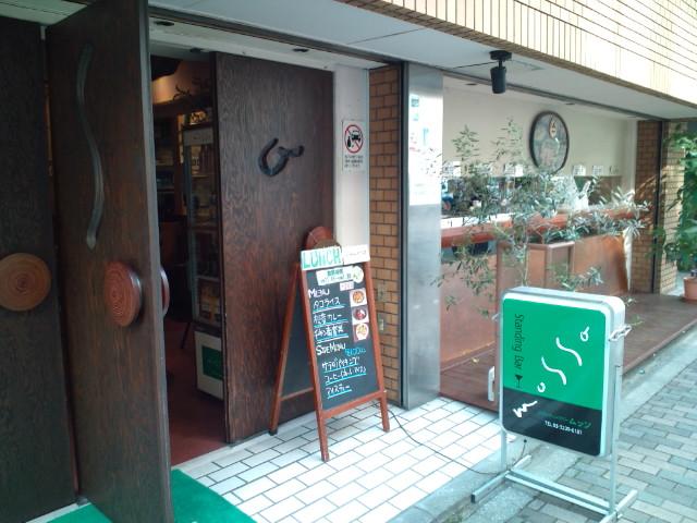 サーモンと野菜のクリームシチューライス(飯田橋/ムッソ)