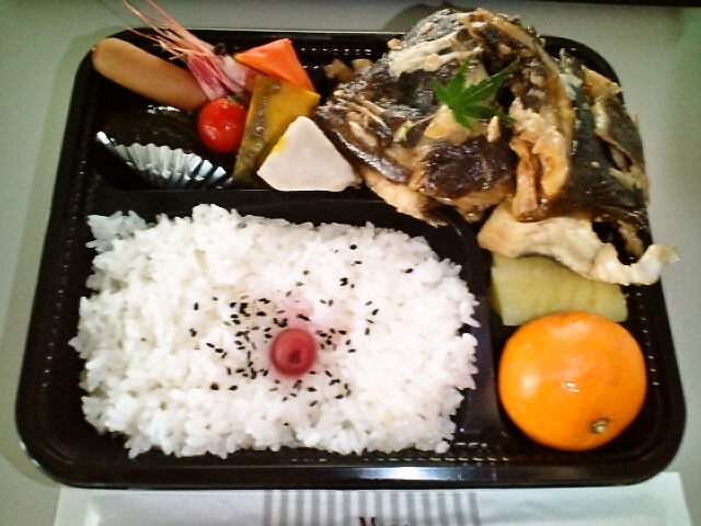 ヒラメのあら炊き弁当(飯田橋/めん房)