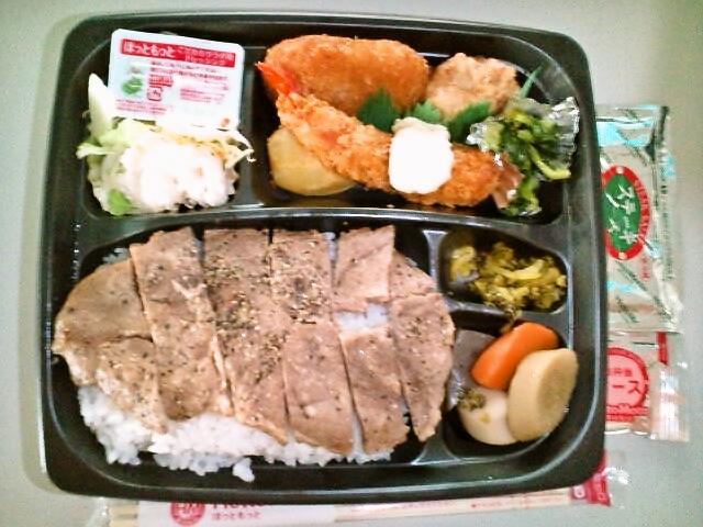 スペシャルビーフステーキ弁当(神保町/ほっともっと)