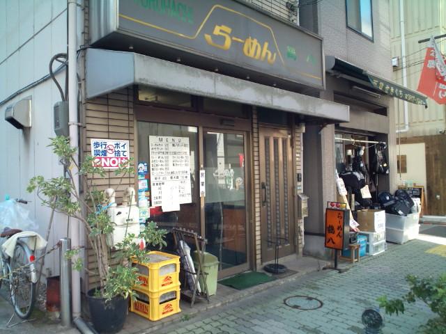 鶴八セット(本郷/鶴八)