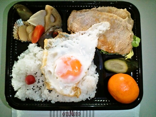 ロース焼弁当(飯田橋/めん房)