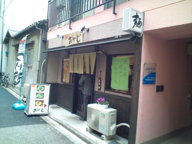 鶏白湯塩ラーメン大盛・野菜(神保町/おかじ)