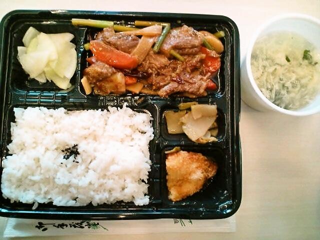 豚軟骨と野菜の煮込み弁当・スープ(本郷/美味しい屋)