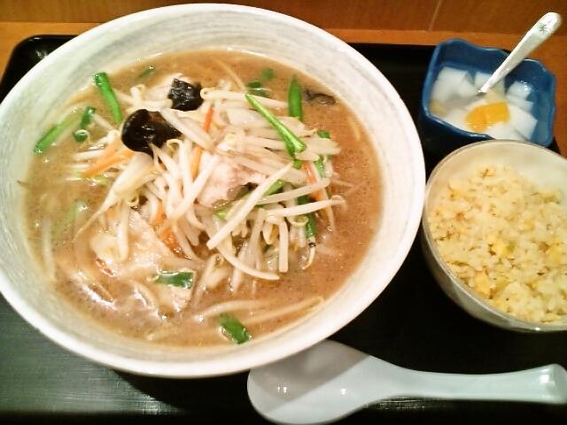 味噌ラーメン定食(神保町/江南居)