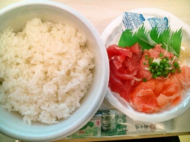 マグロ・サーモン・ねぎとろ丼・ご飯大盛(水道橋/まぐろ市場)
