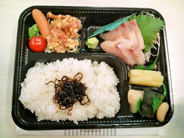 寒ブリお刺身弁当(飯田橋/めん房)