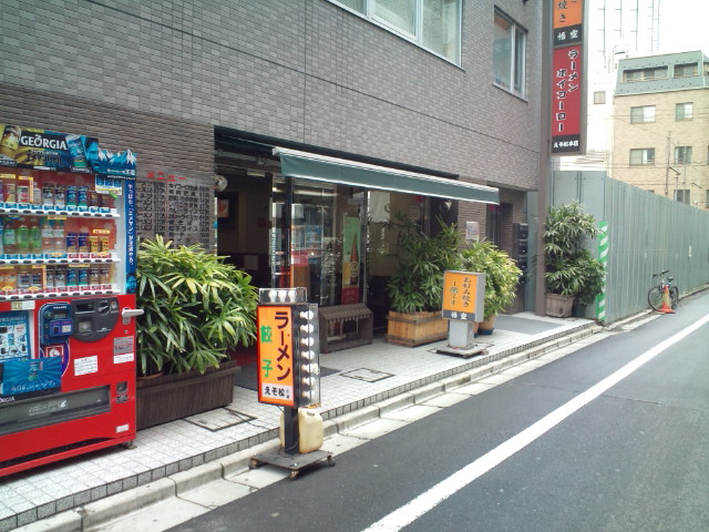 Cセット(中華そば・ミニカレー)(飯田橋/えぞ松)