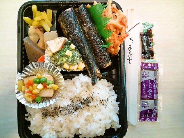 秋刀魚の塩焼き弁当(水道橋/旅)