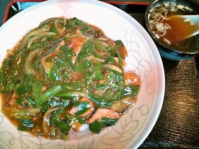 スタミナ丼(九段下/琥珀)