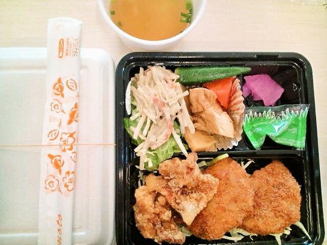 カラコロ弁当(飯田橋/おふくろ弁当)