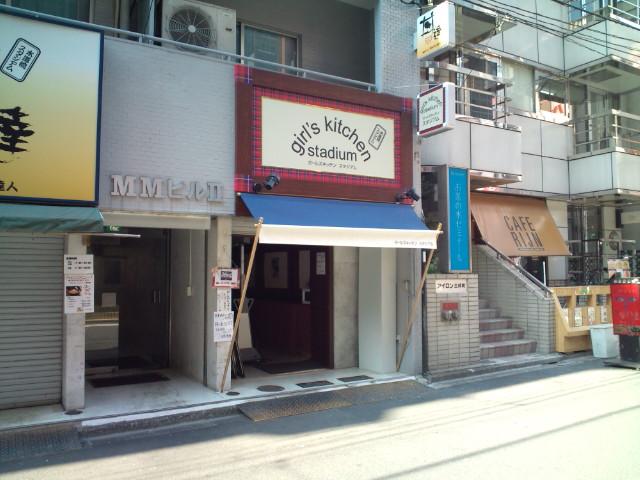 スタミナDX弁当(水道橋/ガールズキッチンスタジアム)