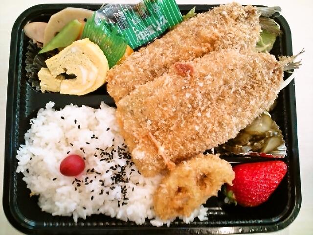 いわしフライ弁当(飯田橋/めん房)